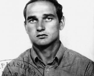 Wolfgang Hoffmann: born on Sept. 1, 1942, jumped to his death on July 15, 1971 after his arrest at the Friedrichstrasse Station border crossing (date of photo not known)
