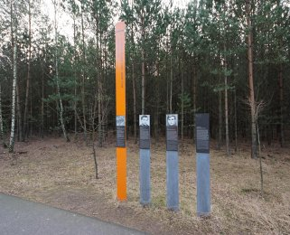 Rolf-Dieter Kabelitz: Commemorative Column near the nature preservation tower of the German Forest Youth