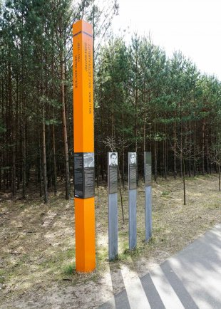 Joachim Mehr: Commemorative Column near the nature preservation tower of the German Forest Youth